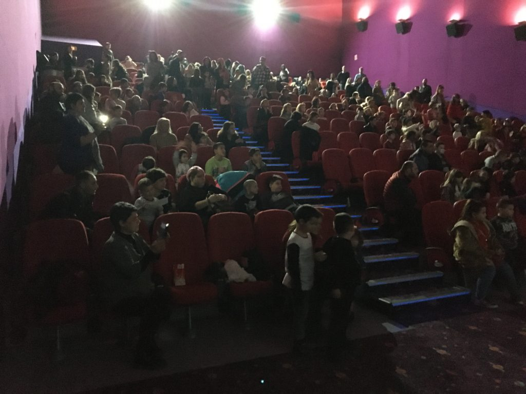 Λάμψη cineplexx one salonica